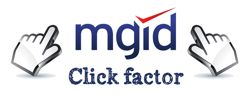 MGID Announces the Top Ten Clickable Native Advertising Topics for the First Half of 2014
