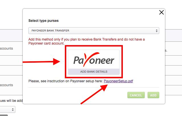 Payoneer Setup guide - MGID dashboard